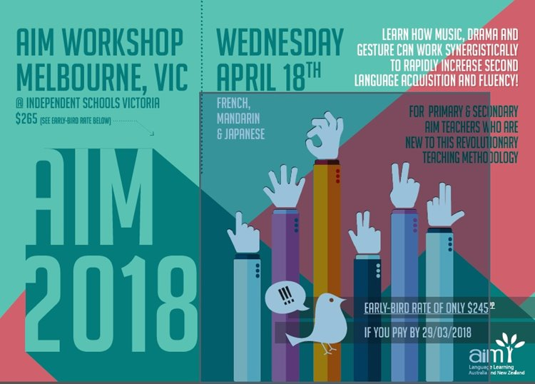 2018 AIM Conference (Apr.18)
