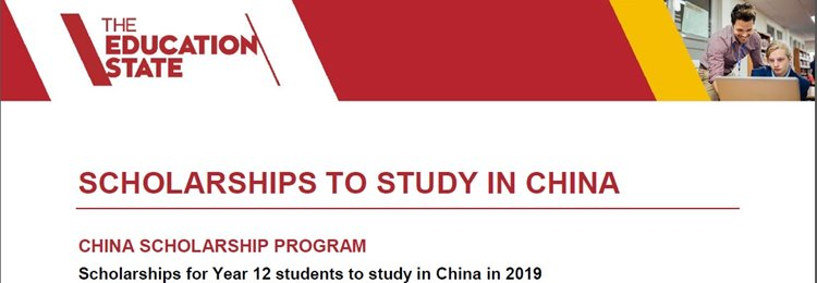 2018 China Scholarship Program
