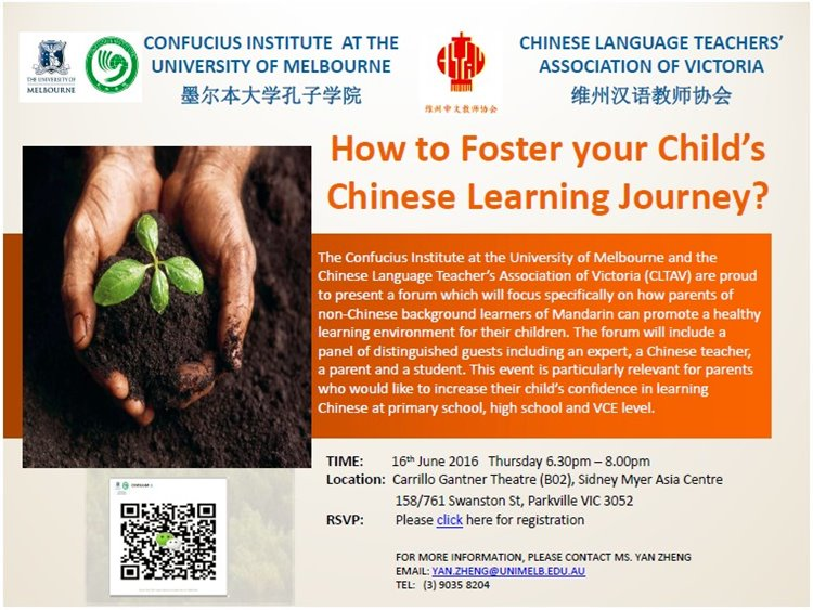 A forum on How to help Chinese students cope with Australian education system